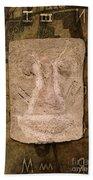 Ancient Artifact Bath Towel