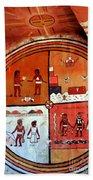 Ancient Drawings Bath Towel