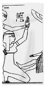 Ancient Egypt: Childbirth Bath Towel