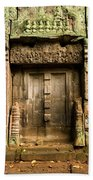 Ancient Portal Bath Towel