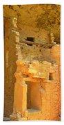 Ancient Pueblo Dwelling Ruins Two Bath Towel