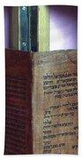 Ancient Torah Scrolls From Yemen  Bath Towel