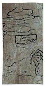 Ancient Wall Art Bath Towel