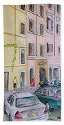 Anfiteatro Hotel Rome Italy Bath Sheet