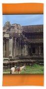 Angkor Wat Cambodia 1 Bath Towel