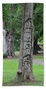 Animal Tree Totem Bath Towel