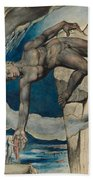 Antaeus Setting Down Dante And Virgil In The Last Circle Of Hell Bath Towel