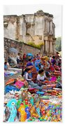 Antigua Guatemala Bath Towel