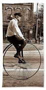 Antique Bicycle Bath Towel