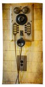 Antique Intercom Bath Towel