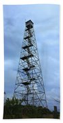 Apalachee Fire Tower In Morgan County Hand Towel