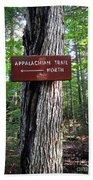 Appalachian Trail Sign North Bath Towel