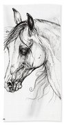 Arabian Horse Drawing 49 Bath Towel