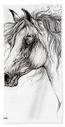 Arabian Horse Drawing 54 Bath Towel