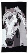 Arabian Horse With Hidden Picture Bath Towel