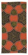 Arabic Decorative Design Hand Towel