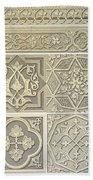 Arabic Tile Designs  Bath Towel