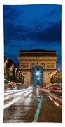 Arc De Triomphe At Dusk Paris Bath Towel
