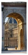 Arc De Triomphe Du Carrousel Bath Towel