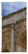Arch Of Septimius Severus Bath Towel