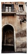 Arched Passage In Old Rustic Venetian House Bath Towel