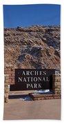 Arches National Park Utah Bath Towel