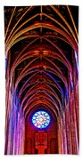 Archway In Grace Cathedral In San Francisco-california Bath Towel