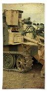 Armoured Power  Bath Towel