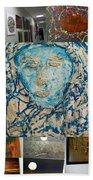 Art At Supeme Lending Bath Towel