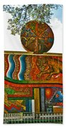 Art In A Cusco Park-peru  Bath Towel