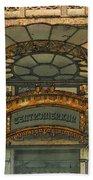 Art Nouveau Doorway In Ljubljana Bath Towel