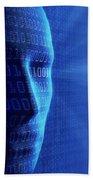 Artificial Intelligence Bath Towel