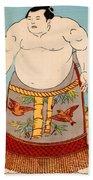 Asashio Toro A Japanese Sumo Wrestler Bath Towel