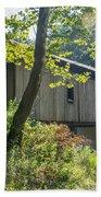 Ashtabula Collection - Olin's Covered Bridge 7k01977 Bath Towel