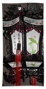 Asian Art Bath Towel