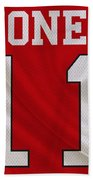 Atlanta Falcons Julio Jones Bath Towel