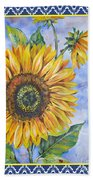 Audrey's Sunflower With Boarder Bath Towel