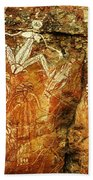 Australia Ancient Aboriginal Art 2 Bath Towel