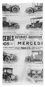 Automobile Ad, 1905 Bath Towel