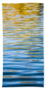 Autumn Abstract Hand Towel by Parker Cunningham