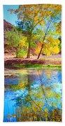 Autumn Colours In Moab Bath Towel
