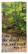 Autumn Path With Scripture Bath Towel