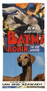 Azawakh Art - Batman Movie Poster Bath Towel