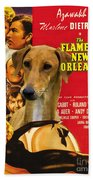 Azawakh Art - The Flame Of New Orleans Movie Poster Bath Towel