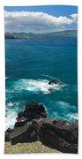 Azores Islands Ocean Hand Towel