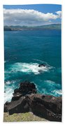 Azores Islands Ocean Bath Towel