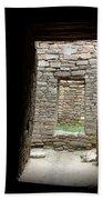 Aztec Doorway Bath Towel
