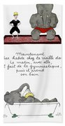Babar Bath Towel