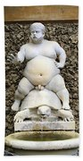 Bacchus Fountain Bath Towel