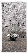 Backgammon At The Ancient Wall Bath Towel